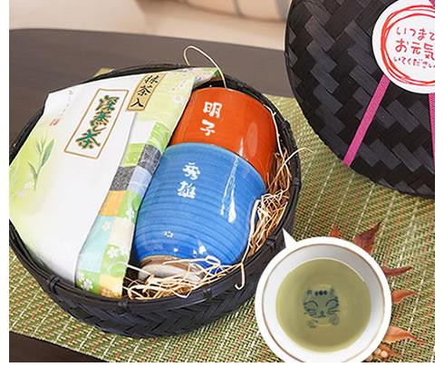 名入れ夫婦湯呑みと 『静岡茶 抹茶入り深蒸し茶』カゴセット
