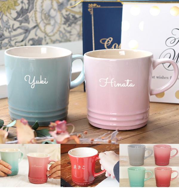 世界的ブランド「ル・クルーゼ」のマグカップをペアで贈る電報