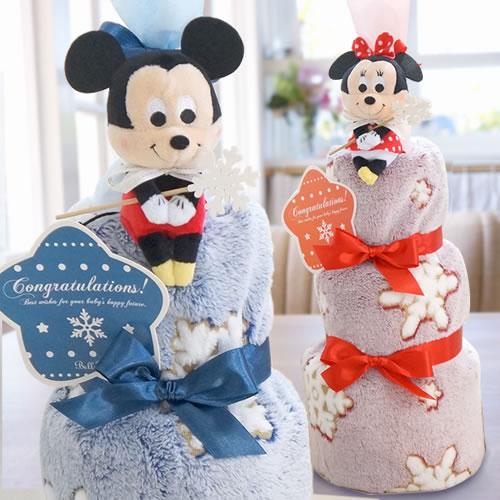 ミッキー&ミニー ブランケットおむつケーキ