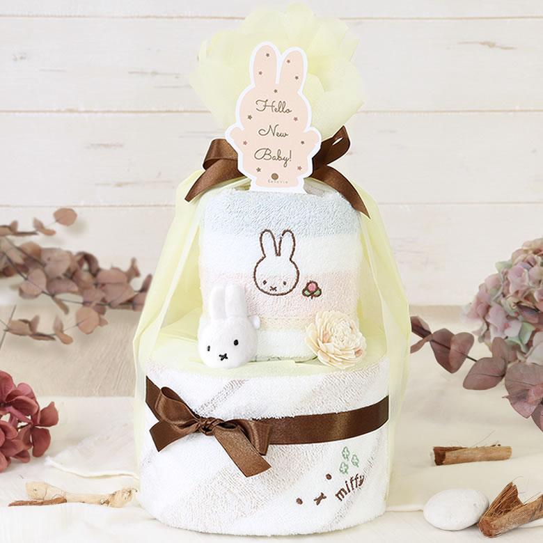 ママも赤ちゃんも安心のオーガニックコットン100%かわいらしいミッフィーのおむつケーキ*