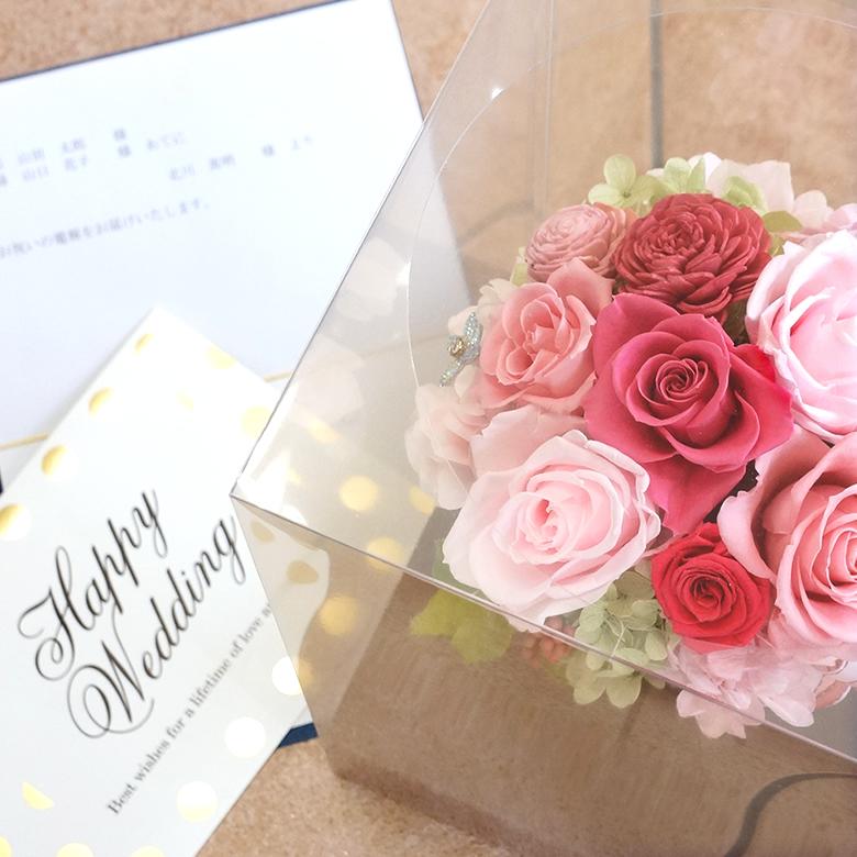 新居を華やかに!結婚祝いに贈りたい大きめプリザ電報