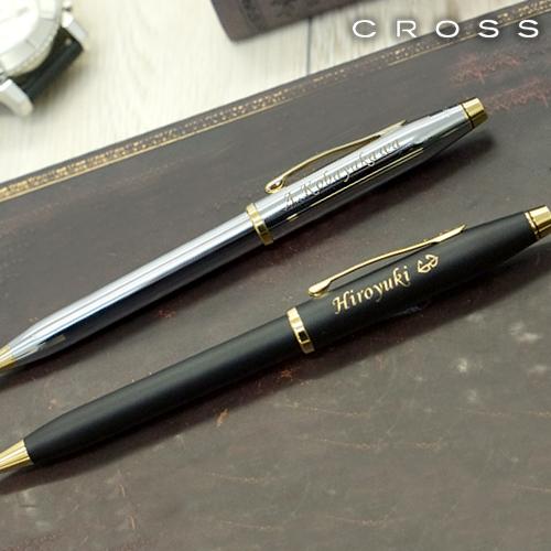 名入れボールペン クロス センチュリーII(CROSS CenturyII)