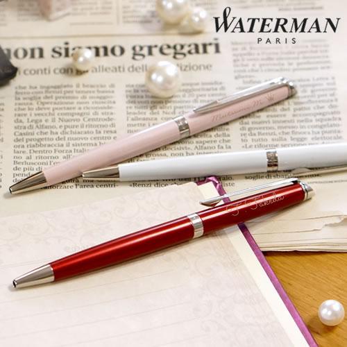 名入れボールペン ウォーターマン メトロポリタンエッセンシャルボールペン