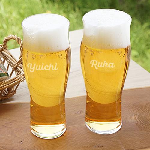 名入れビールグラスペアセット