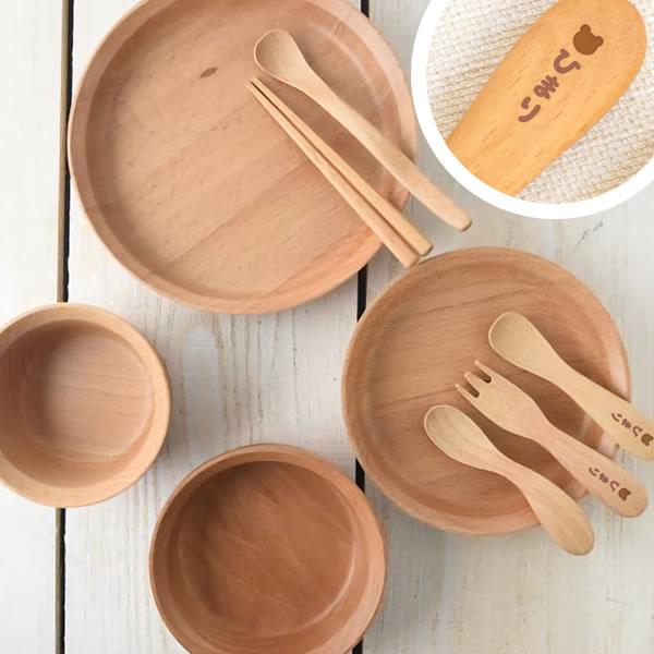 【出産祝い ベビー食器】名入れ木製子ども食器9点セット グランデック サンシャイン 箱入りギフトセット