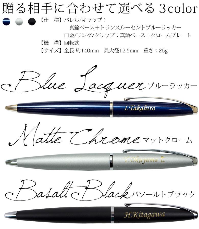 名入れボールペン パーカーIM