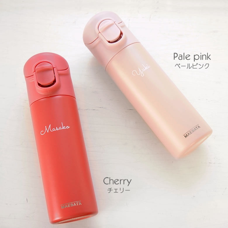 チェリーとペールピンクの2種類