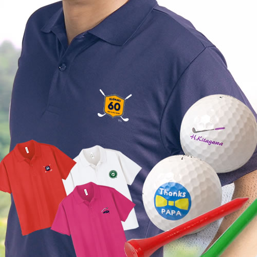 お名前入りゴルフポロシャツ&ゴルフボール3個セット