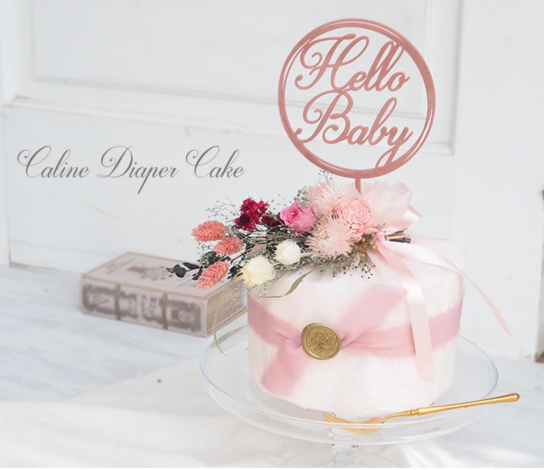 上品でナチュラルな出産祝いベルビーアンファンのフラワーダイパーケーキ