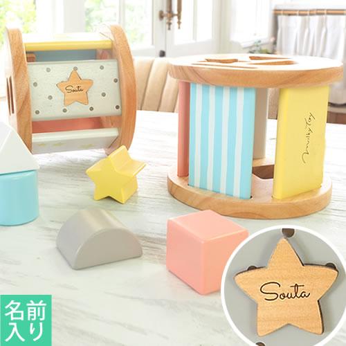 名入れミルキートイ シュガーボックス(Milky Toy Sugar Box)