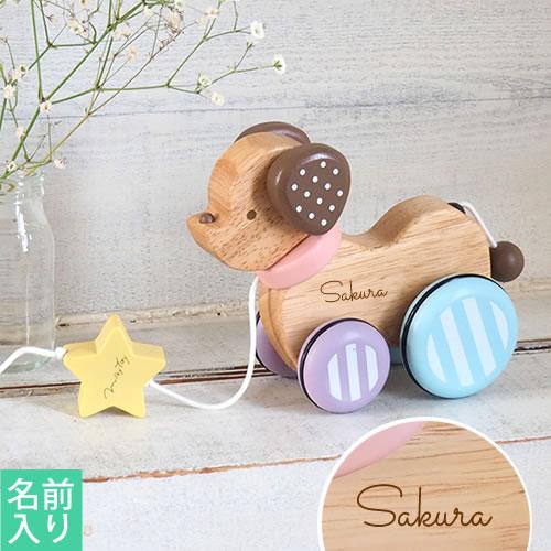 名入れキャンディーパピー(Milky Toy Candy Puppy)
