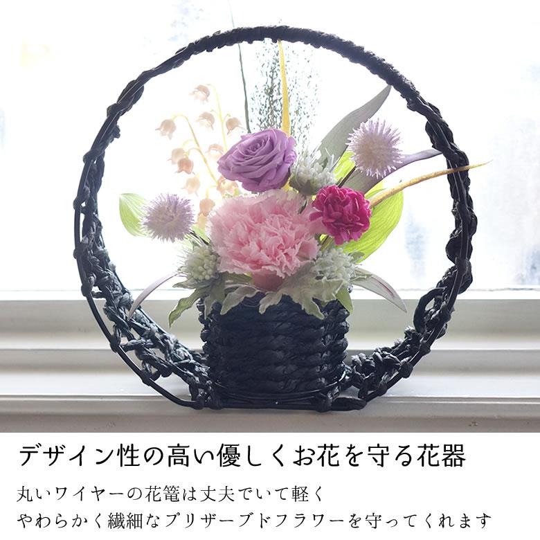 デザイン性の高い優しくお花を守る花器