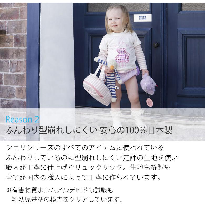 選ばれえる5つの理由 2.ふんわり型崩れしにくい安心の100%日本製