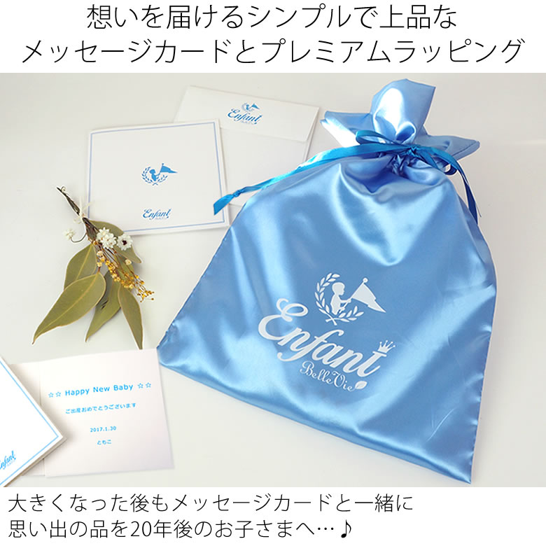 想いを届けるシンプルで上品なメッセージカード&BOX